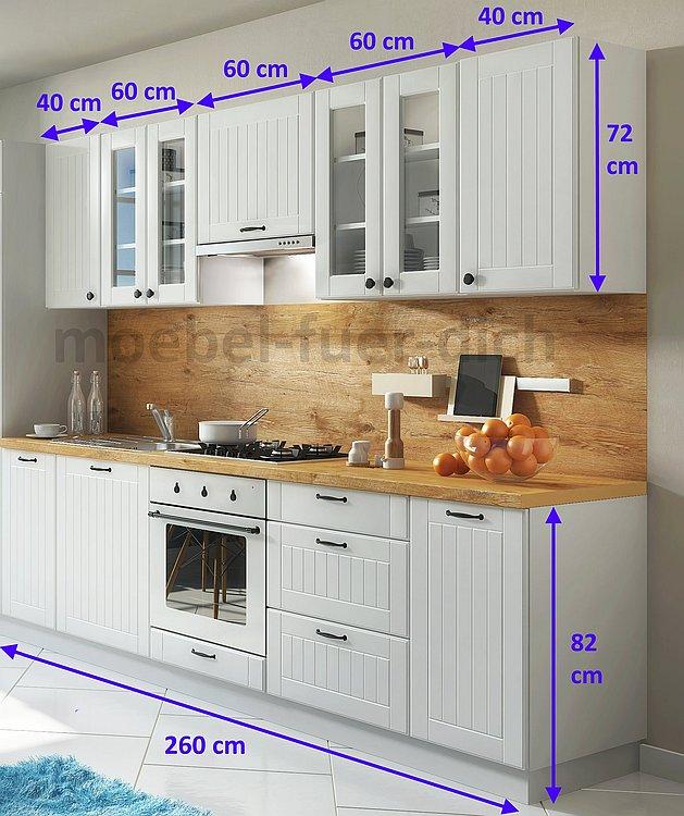 Einbauküche Lora 260 cm