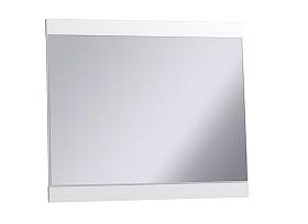 Wandspiegel weiß